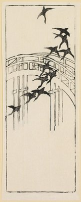 Black birds flying over bridge, Mulberry paper with mica chips (?)