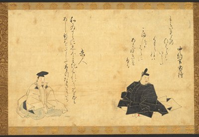 2 seated men with moustaches and beards; man at left wears white and blue kimono and black cap; man at right wears black and white kimono; has storage box