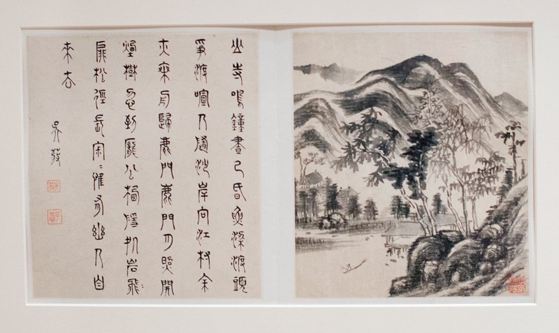 two album leaves mounted on boards and matted; left is calligraphic; right is landscape with mountains in background; rocky middle ground with two buildings; trees with leaves in foreground from accordion-style album, wood covers; eight images, alternating with text, single page of text at end