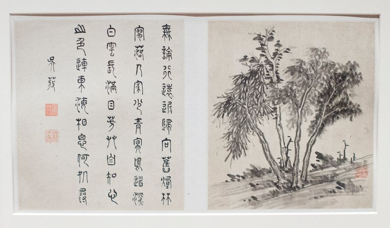 two album leaves mounted on boards and matted; left is calligraphic; right is landscape with a group of four trees in center in slightly sloped landscape from accordion-style album, wood covers; eight images, alternating with text, single page of text at end