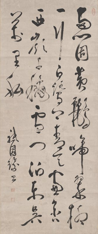 three full lines of cursive calligraphy, shorter line at L; mounted on blue fabric