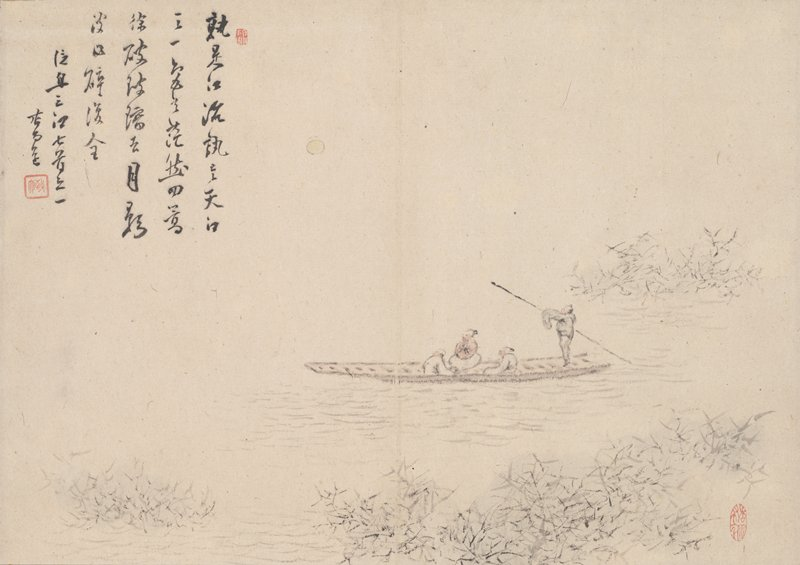 three figures seated in long boat; fourth figure standing at rear, steering boat with long pole; some brambles in foreground and behind boat