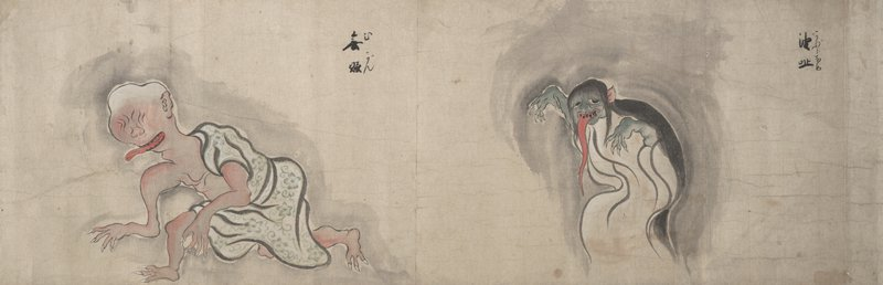 various images of brightly colored demons and other imagined creatures; many with fangs and claws; some on fire; others riding on clouds or emerging from waves
