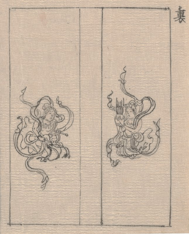 two facing figures, rendered in black ink with a very fine brush; musician L is kneeling, wearing flowing robes, with drum on lap; figure on R kneels, also wearing flowing robes, bracelets, holding an object with two hands in front of face; Japanese character at UR