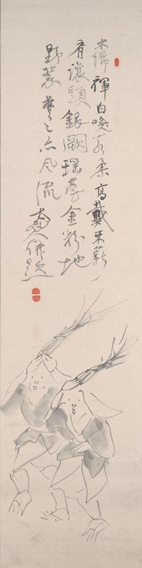 three lines of calligraphy at top half of image; two sketchy walking figures at bottom, holding tall, long sticks up to their foreheads