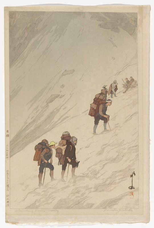 three men with large bundles on their backs hiking up the snowy face of a mountain; walking sticks in PR hands; a group of 4 men gathered near UR; mountain continues in background
