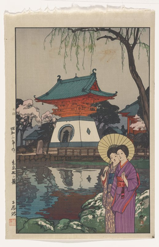 two women in kimono (one holding umbrella in PR hand) stroll close together at LR in front of a pond; in middle ground, an orange pagoda sits atop a white base; blossoming trees and shrine buildings in background