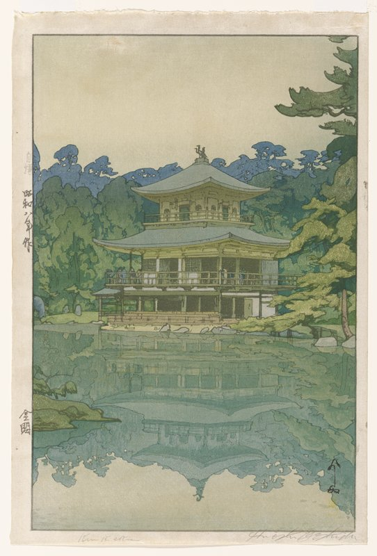 square building with roof with upturned corners on top and first story; building set back and reflected in water in foreground; predominantly shades of green and blue