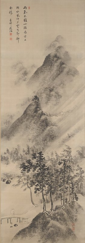 mountain landscape with trees: at LL, a figure with straw rain cape crosses a bridge into a grove of trees at R; mountains at center with rooftops emerging from the fog at center R; larger mountain range in background; bands of diagonal, light grey brushstrokes allude to rain
