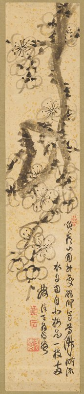 plum branch extending from UR with plum blossoms; inscription LRQ; gold flecked paper