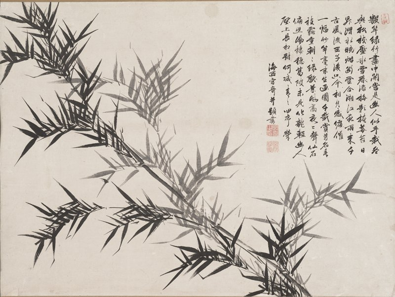 delicate sprigs of bamboo extending from LRQ up to ULQ; front foliage is black, back foliage lighter grey; nine line inscription URQ