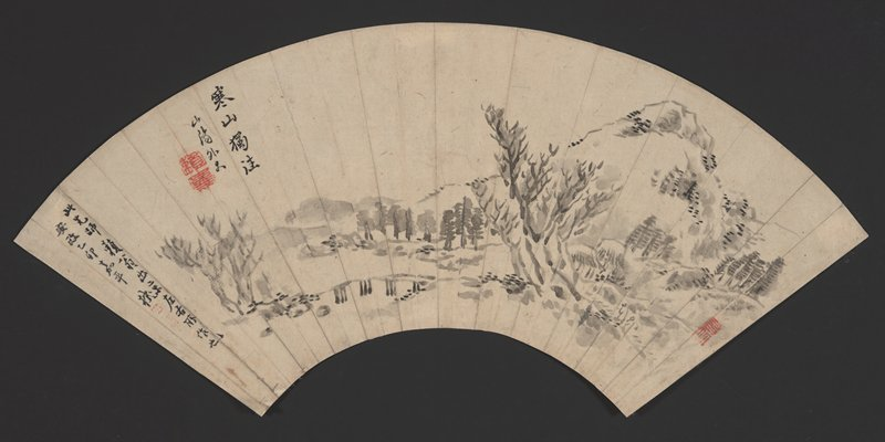 snowy mountain at R dotted with trees; pine trees at base and surrounding mountain; rocks and boulders in front of mountain with gnarled tree; a bridge and echo of a stream near center, shorelines following low rocks and pine trees; another leafless green at LL; two line inscription with faded stamp along far L edge; shorter two lined inscription with two stamps in ULQ; rectangular intaglio stamp along R edge