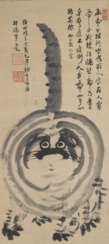 front view of cartoonish striped cat with tail sticking straight up in the air behind; large eyes with eyelashes; whiskers sticking straight out from dark linear mouth; inscription at top