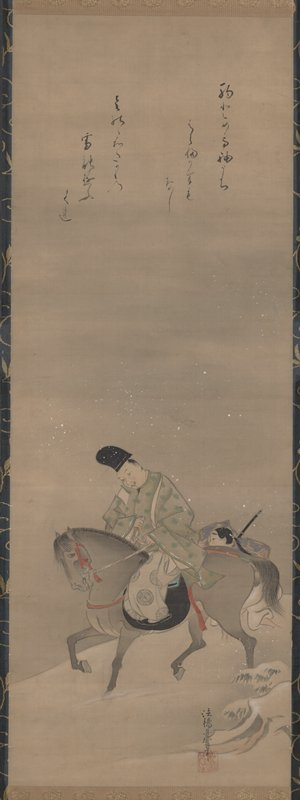 center scene: male figure in green cloak riding a gray horse through the snow; attendant partially visible behind horse at LRQ; snow-covered bamboo LRC; inscription at top