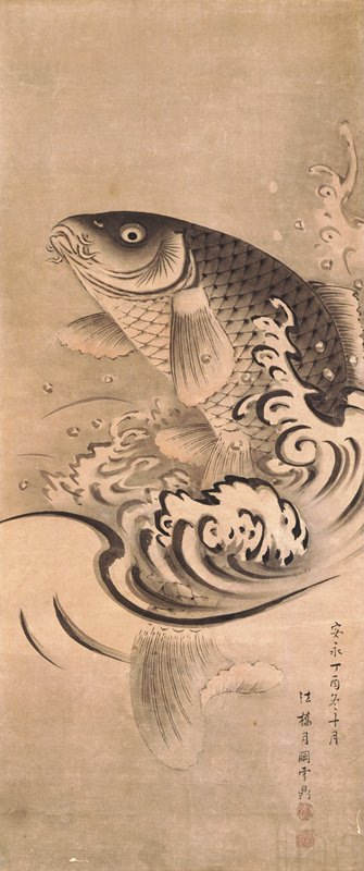 carp jumping out of the water, curving body dramatically to L; splashing water curling around body and splashing upward at R; pink highlights on tips of fins and tail