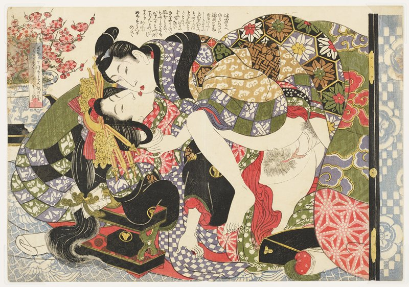 couple engaged in intercourse, enveloped in brightly-patterned fabrics; blue and white vase with pink plum blossoms in ULC; text at top center and in ULC on rectangular cartouche over plum blossoms