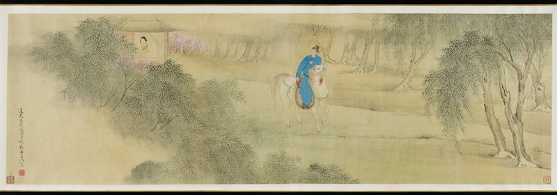 male figure on horseback in small clearing; female figure coyly standing in front of window in small hut ULQ, near pink blossoming trees; followed by text panel