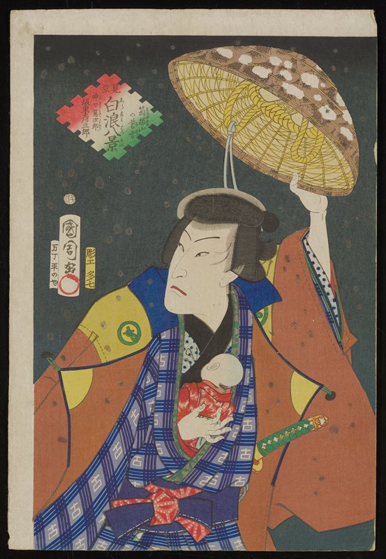 against a midnight blue background with intentionally splattered black spots a figure gazes over his right shoulder holding an infant to his chest with his right hand and a woven hat over his head with his left hand; he wears a blue kimono with a red and blue obi and rust colored robe; the baby wears red; a green, yellow, and orange sword grip rests at figure's proper left hip; a red, white, and green diamond with square notches floats at the TLC with Japanese characters inside; three cartouches -- one yellow and two white -- are situated on left side at middle, each holds characters; a small circle with characters floats above center cartouche