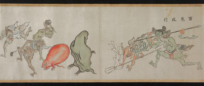lively scenes of demons, some dancing, some playing instruments, others running and fighting; some of the demons are broken instruments, tools, or cookware; sun on horizon at far L