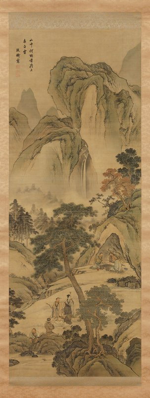 eight figures within landscape; one figure is at shore watching a turtle swim on a leash; others are talking and playing go in background; colorful trees; towering rock formations in background