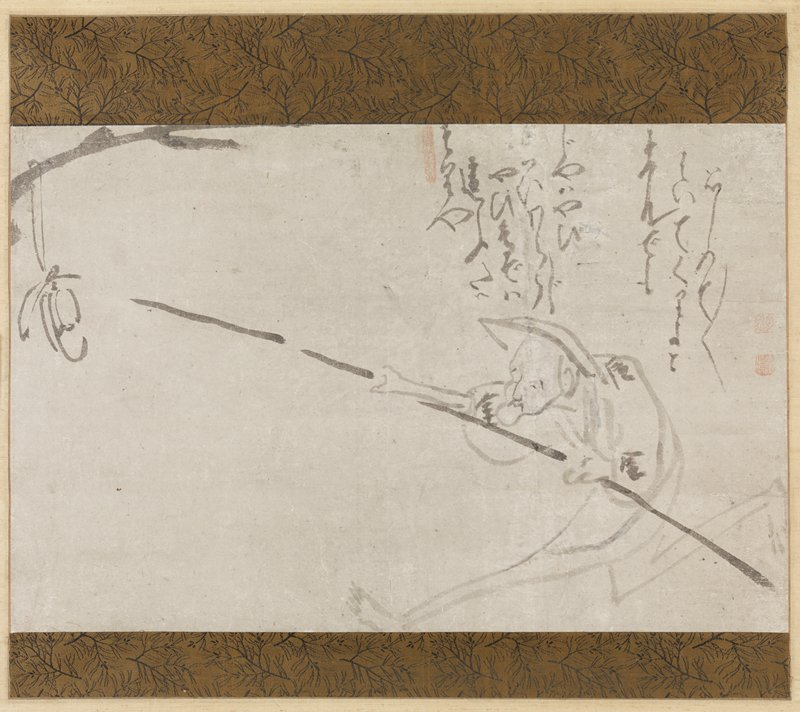 ink drawing of skinny elderly man in straw hat running toward L, carrying a long pole that he aims at a dangling object in a tree at UL; inscription at R