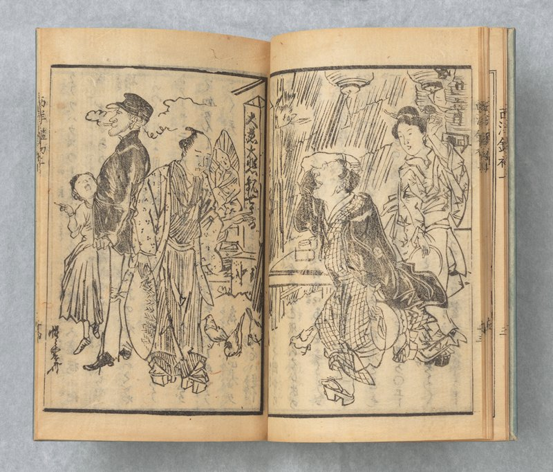 comic books depicting changes after foreigners entered Japan; pages of text with images; images of foreigners on first page; text on paper printed with yellow and green; images of street scene with Westerners in carriage, and various caricatures of Japanese people eating and drinking; blue cover with impressed flower pattern