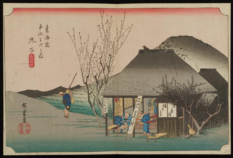 thatched roof building at R with woman serving two male customers; lone traveler next to blossoming tree on road at L; mountain in background; pink sky