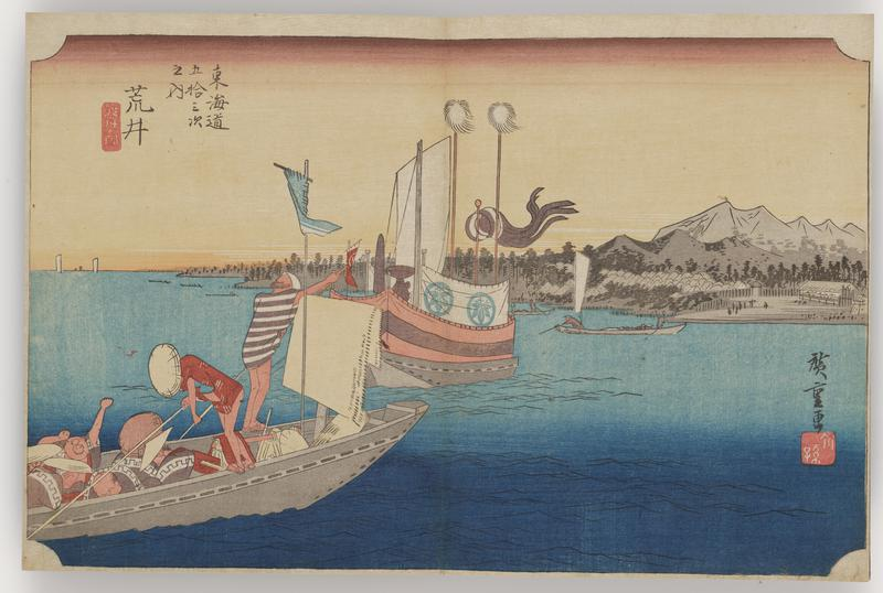 two ferry boats, one with a white banner with blue crests; passengers in boat at L are resting, yawning, stretching; mountains at R