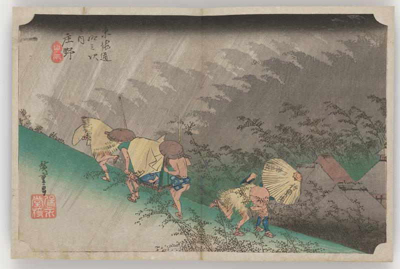 travelers scurry along a hill, bracing themselves behind umbrellas and taking shelter grass cloaks under clouds of driving gray rain; silhouettes of trees bending in background; rooftops at LR
