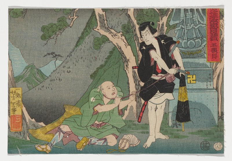 standing man at right wearing short black kimono with white underskirt, holding a brown cord attached around the neck of a seated figure in green at left; landscape in background with blue-grey sculpture base at right