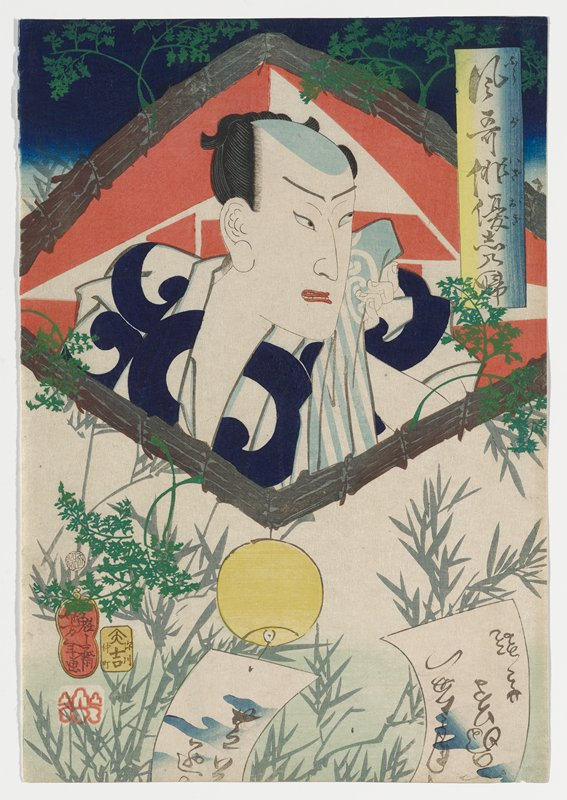 male figure with head to R in triangular cartouche, framed with wreath; yellow glass wind chime with paper hanging from wreath; bamboo in lower background; white robe with dark blue swirls