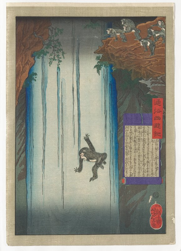 monkey with arms spread and mouth open, falling off a cliff in front of a waterfall; group of monkeys on top of cliff in URC look on