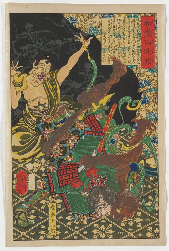 pair of figures wrestling in foreground--a man wearing predominately green armor and a brown-skinned demon-like figure; demon seated in background at left wearing yellow garment, with a droopy face with open mouth and a second face on stomach, with PL arm stretched upward; grey silhouettes of skeletons against black ground; blue and yellow flowered curtain at right; yellow and white patterned flooring in foreground