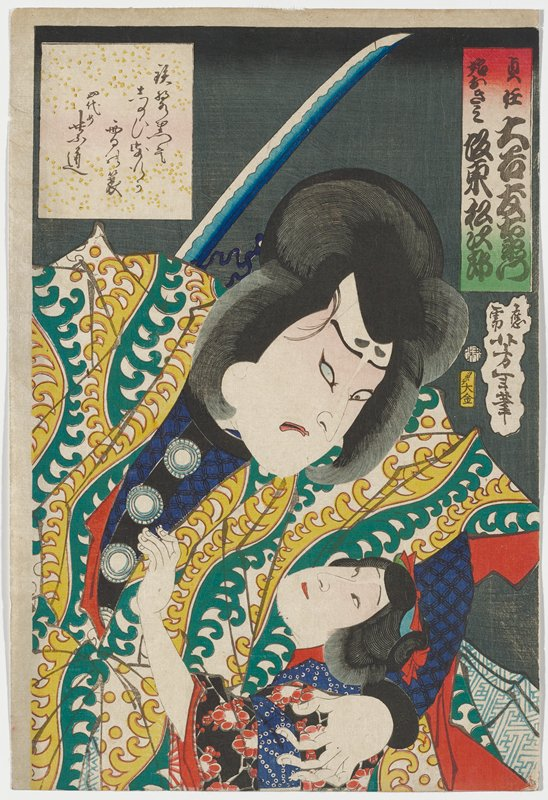 portrait of a man, looking down, scowling, with blue and white sword blade behind his back, embracing a girl in LRQ; man wears green, yellow and white patterned garment, with undergarment in purple and black with white button-like circles on chest; grey ground