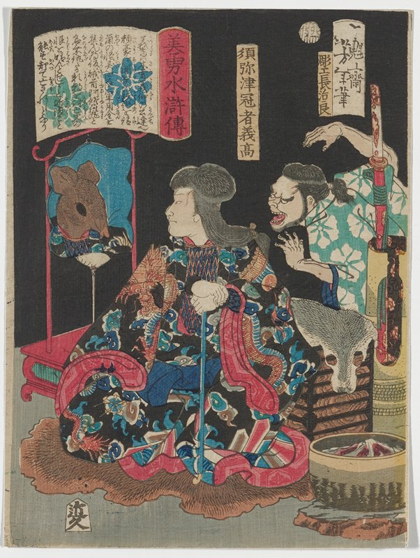 seated man wearing black robe with dragon design with red lining; man looks over his PR shoulder into a mirror, which reflects his face as a brown rat's face with black eye; man in turquoise robe with white flowers at right, with both arms up and mouth open, brows furrowed
