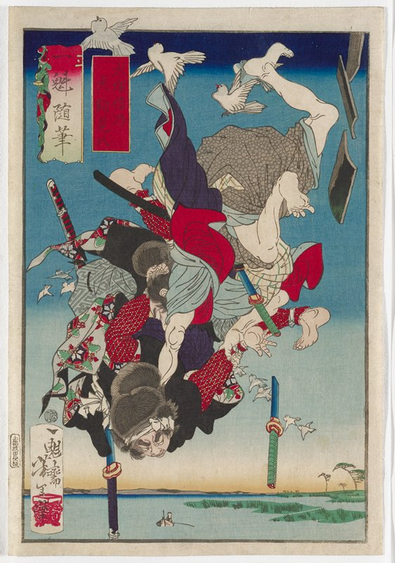 one sheet; two falling figures, upside down, fighting; front/topmost figure wears light blue, red and purple garment on his upper body and light blue and patterned grey garments on his legs, with bare legs in URQ; topmost figure holds neck and arm of lower figure in his hands; lower/rearmost figure wears black garment on upper body, lined with floral patterning, and red garment on arms and legs with netlike patterning; lower figure holds upper figure's hair in one hand; white birds flying around figures; water at bottom, with figure in a small rowboat