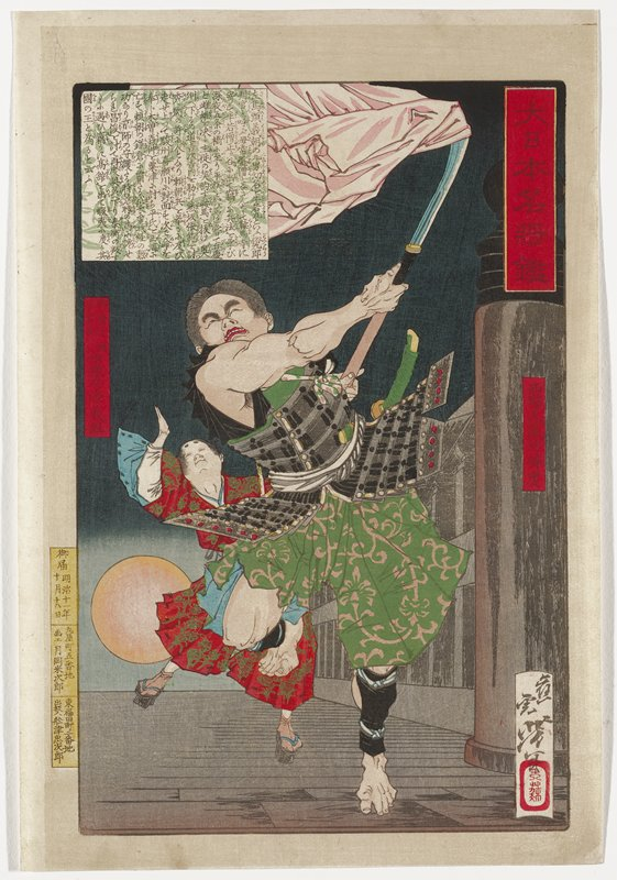 two men running on a wooden bridge; frontmost man is barefoot, wearing grey, black and red armor on his body and legs, with bare arms, wearing a green garment with brown scrolling vines, holding a blade-tipped spear with a pink cloth attached to the end; man in background wears zori with platforms and a red garment with green flowers; orange moon low in sky in LLQ