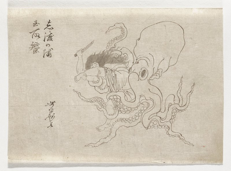 swimmer with long hair, holding a knife in PR hand, entangled in an octopus' tentacles; thin paper mounted on backing sheet