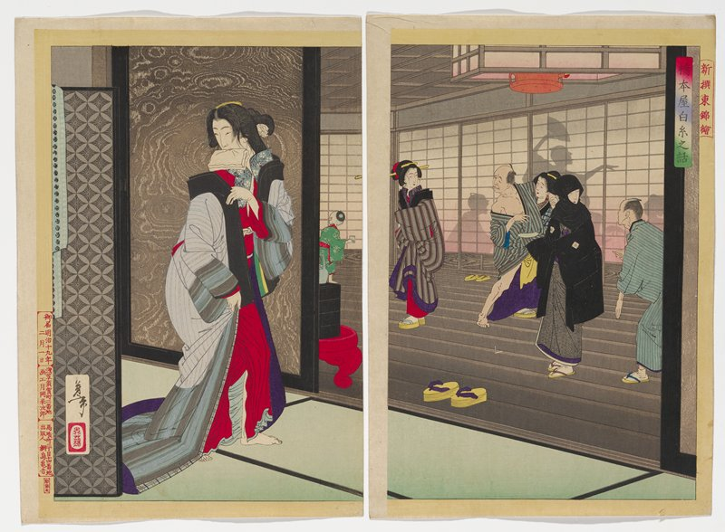 two separate sheets; woman at left wearing grey and blue striped kimono with red garment underneath and holding a folded cloth in her mouth, looking over her PR shoulder; woman at right wearing black hood and garments, looking at a man in blue stripes; another woman holding up a drunk man behind first woman; woman in grey and purple stripes at left edge of right image