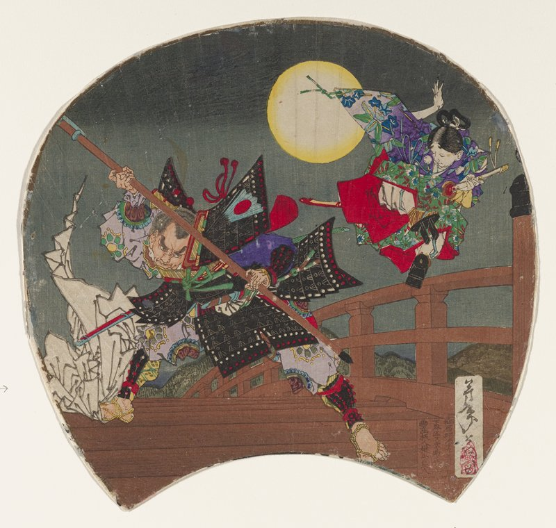 print in the form of a fan; man at left with legs wide apart, holding a staff with both hands; man wears black armor with red trim; jumping woman at right with legs drawn up, wearing purple, blue and green flower patterned kimono; figures on wooden bridge; moon in sky to left of woman; received matted