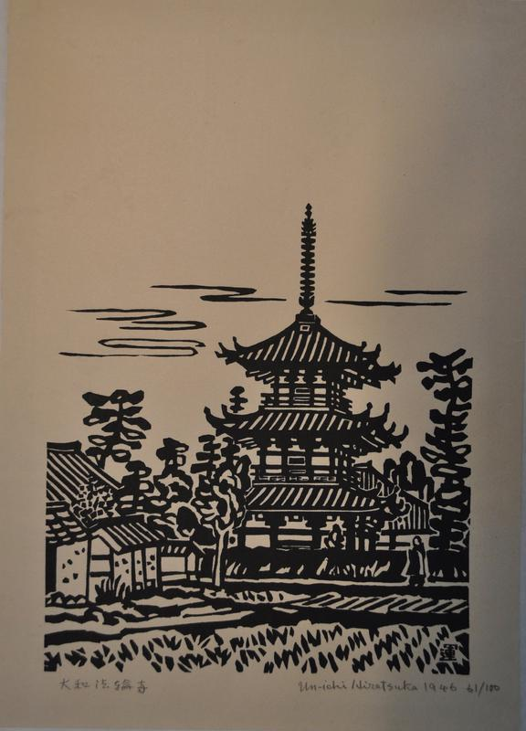 black and white image with image rendered in thick black lines; three-tiered pagoda in center, surrounded by trees and smaller houses; grassy fields in bottom of image; wispy linear clouds in center; white blank sky