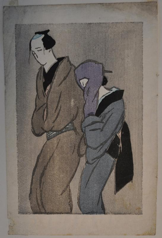 man in grey and woman in blue with a purple scarf over her head