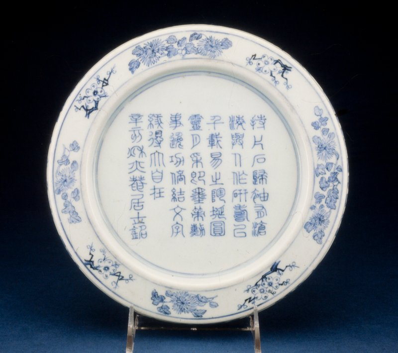 Inkstone porcelain with blue and white decor