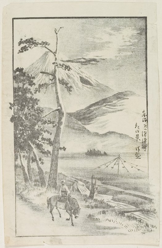 black and white lithograph (?) depicting a horesman below a sparse tree with Fuji in background