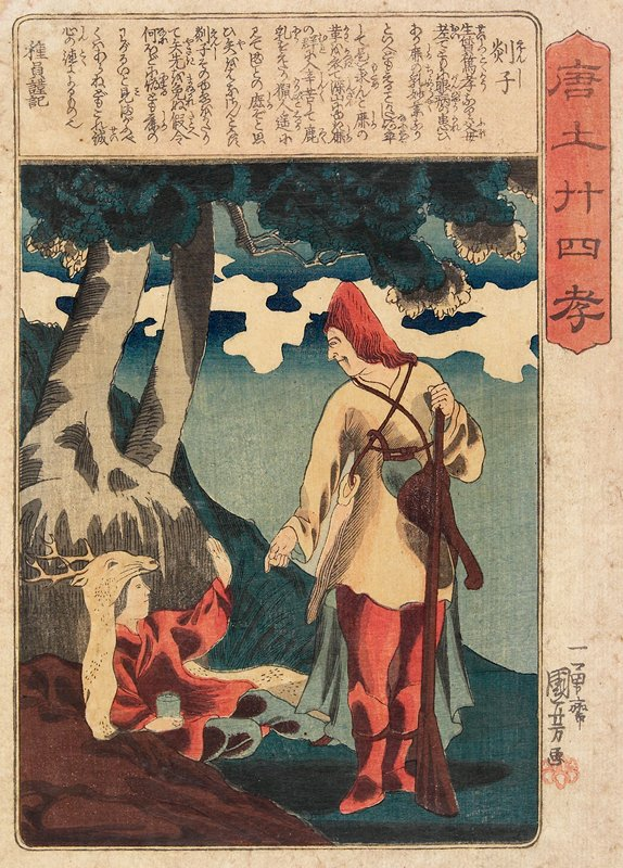A dutiful son Enshi tried to obtain deer milk that was believed to be a specific medicine for his parents' eye disease. He went into a deep mountain wearing a deer suit, stayed with a group of deers. While prentending to be a deer, he once almost got killed by a deep hunter. (The print depicts this scene)