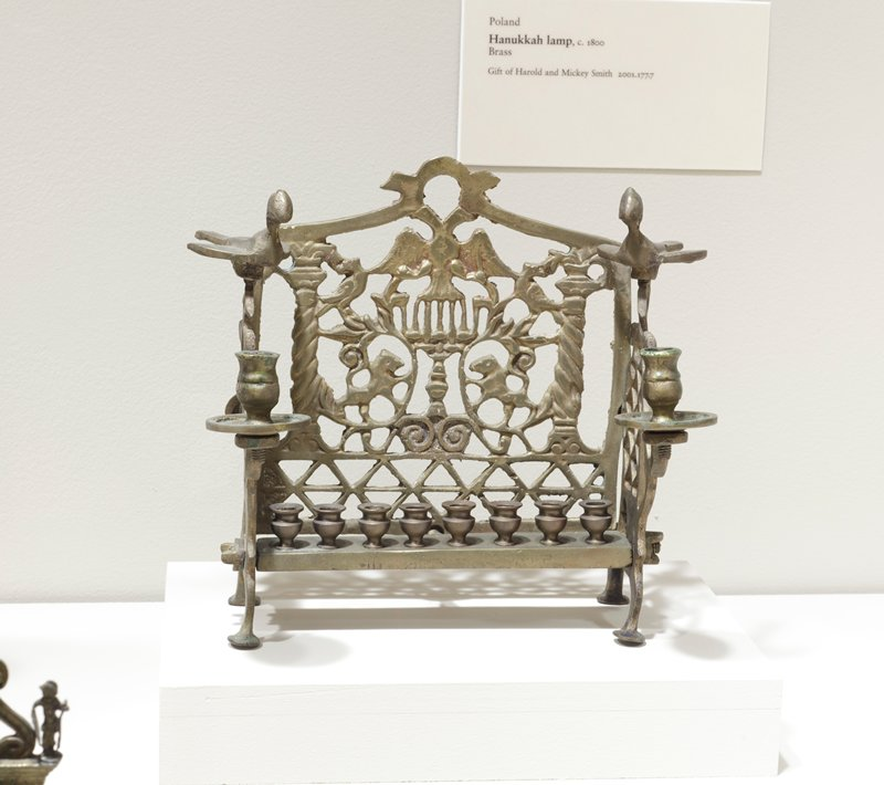moulded design with animal and architectural forms in openwork on back; 2 birds on back corners; grids on sides; Holiday Traditions, Judaica