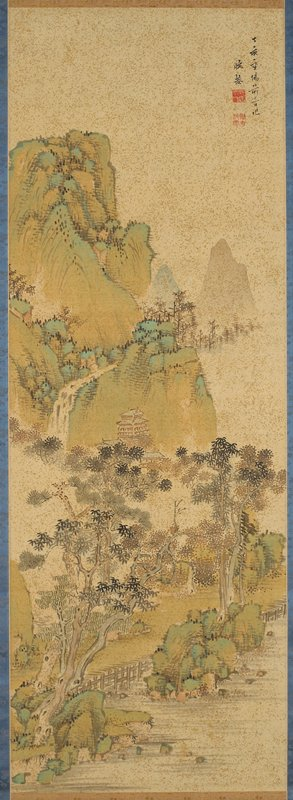 gold-flecked silk ground; landscape with mountains at top, building in middle and calm water at bottom; inscription and two seals, URC