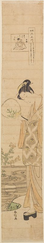 A girl looking at moon in water of river, with lespedeza; portrait of poet, inscription, poem