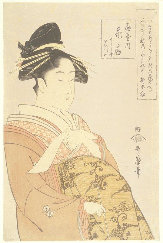 喜多川歌麿『扇屋内花扇』