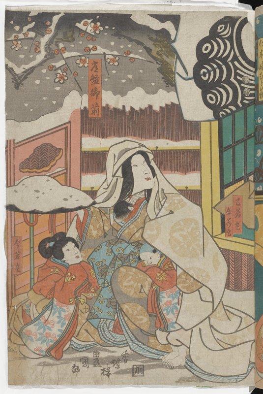 center sheet of a vertical ōban triptych